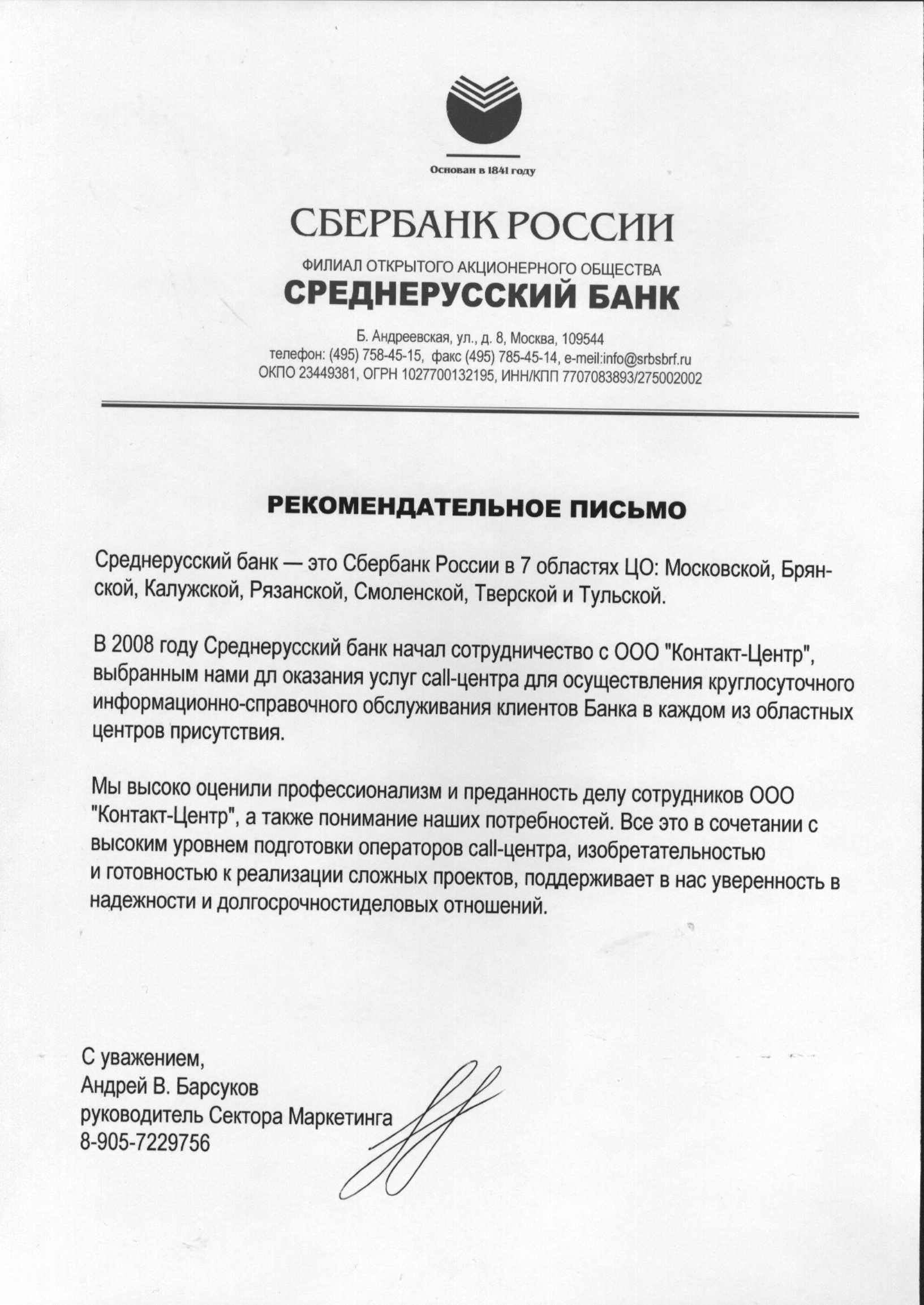 Займы на qiwi без привязки карты zaimyna-kartu.ru